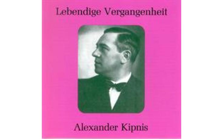 Alexander Kipnis Vol 1-31