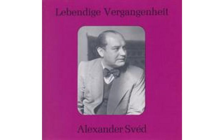 Alexander Sved-31
