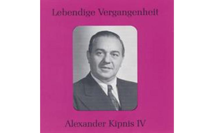 Alexander Kipnis Vol 4-31