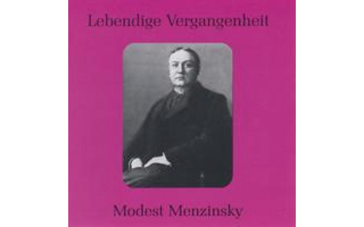Modest Menzinsky-31