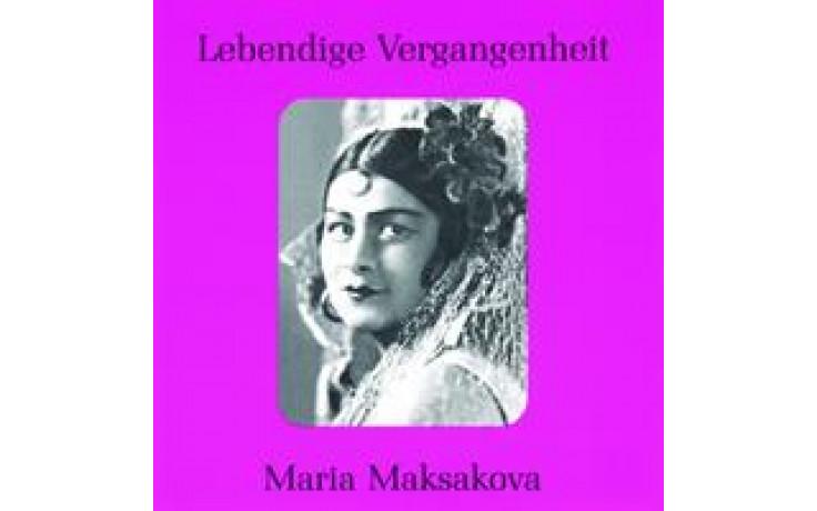 Maria Maksakova-31