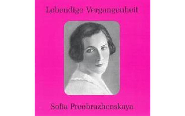 Sofia Preobrazhendskaya-31