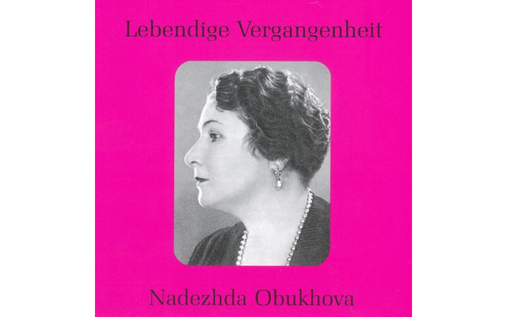Nadezhda Obukhova-31