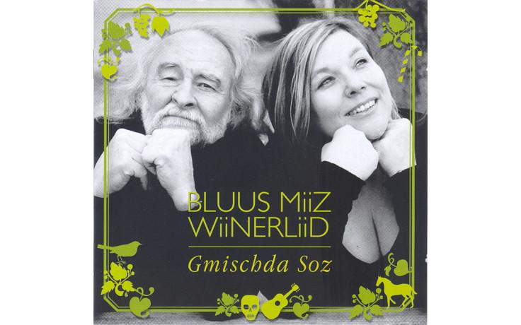 Bluus Miiz Wiinerliid-31