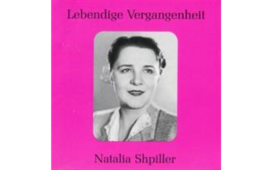 Natalia Shpiller-31