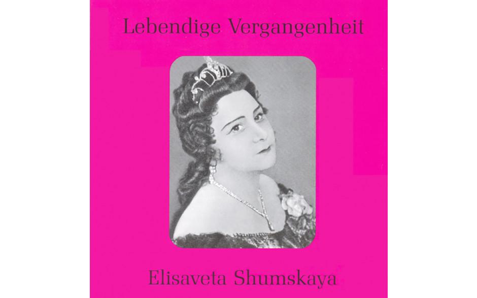 Elisaveta Shumskaya-31