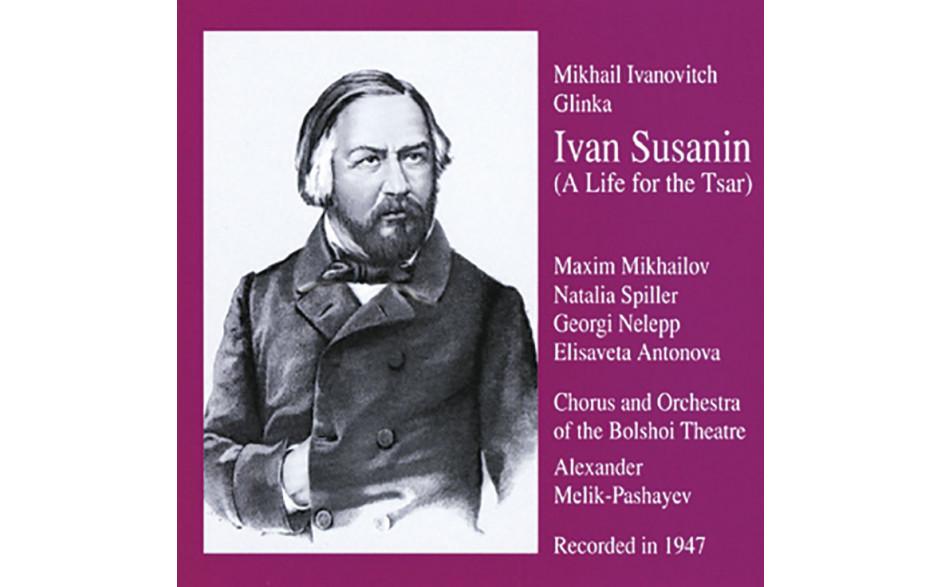 Ivan Susanin 1947-31