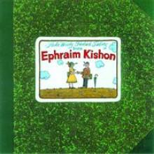 Kishon Grotesken aus Israel-20