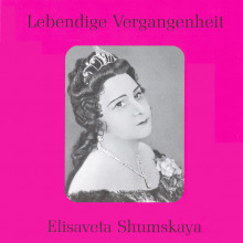 Elisaveta Shumskaya-20