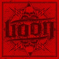 Boon Vinyl       Boon