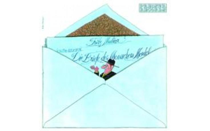 Muliar Briefe des Menachem Mendel-31