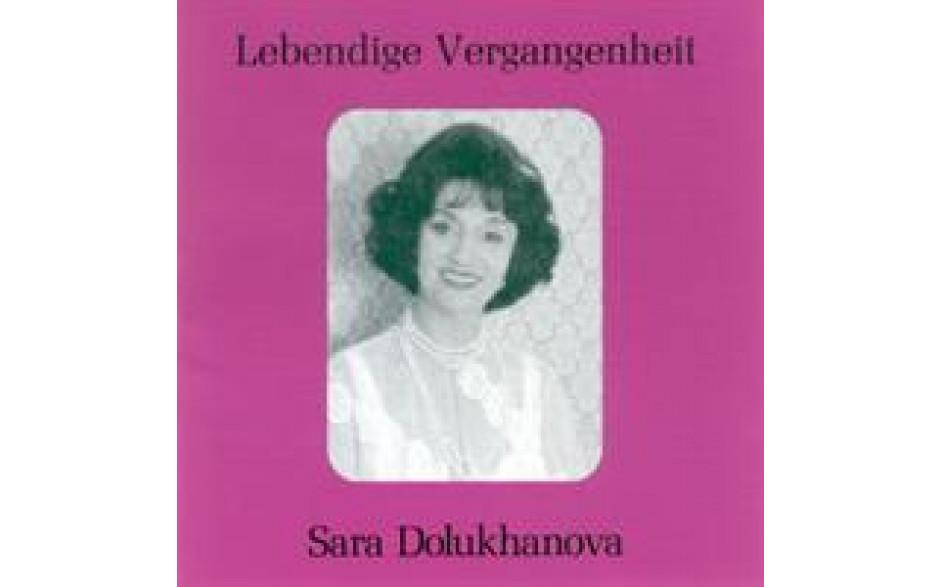 Sara Dolukhanova-31