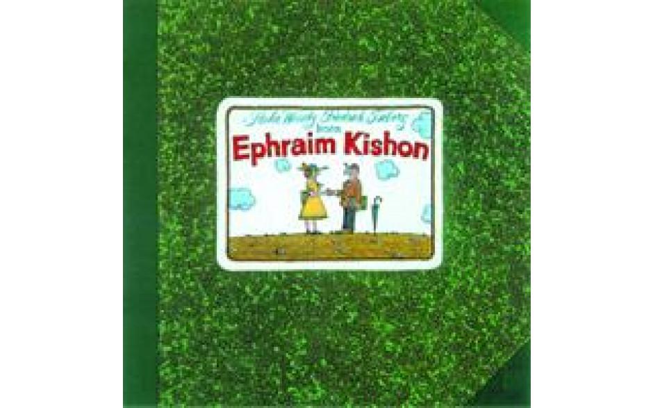 Kishon Grotesken aus Israel-31
