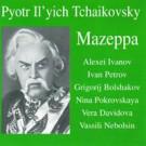 Mazeppa (1952)