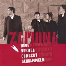 Zamona-20